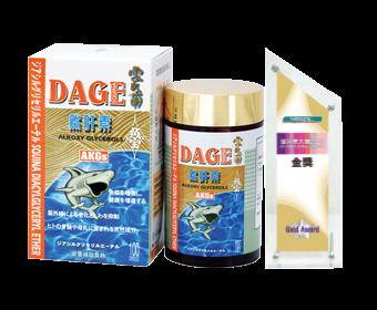 雪肌蘭魚宝鯊肝素DAGE